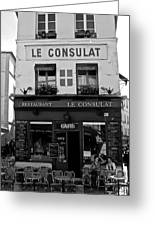 Le Consulat Greeting Card