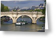 Le Pont Neuf . Paris. Greeting Card