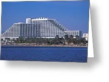 Leonardo Club Hotel In Eliat Greeting Card