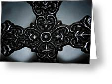 Let Mercy Reign Greeting Card