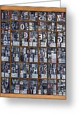 Letterpress Alphabet Greeting Card