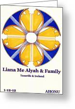 Liana Me Alyah Greeting Card