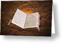 Liber Scientiae The Book Of Knowledge Greeting Card