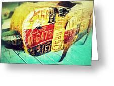 Licensed Pig Greeting Card