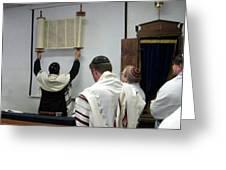 Lift Up The Torah Greeting Card