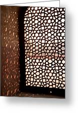 Light Coming Through The Stone Lattice At Humayun Tomb Greeting Card