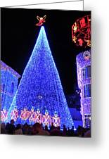 Lighted Xmas Tree Walt Disney World Greeting Card