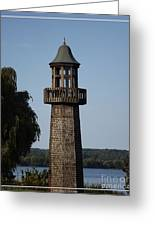 Lighthouse At Lake Chautauqua Greeting Card