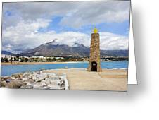 Lighthouse On Costa Del Sol In Spain Greeting Card