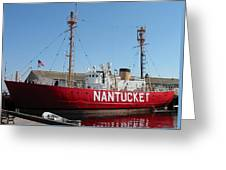 Lightship Nantucket Greeting Card