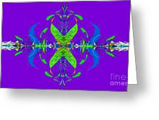 Linear Movement In Purple Greeting Card