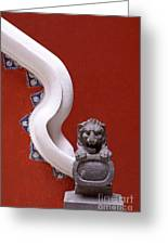 Lion And Bannister Puebla Mexico Greeting Card