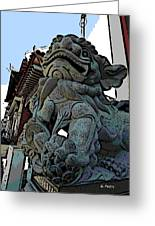 Lion Of Buddha Greeting Card