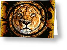 Lioness Face Greeting Card