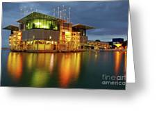 Lisbon Oceanarium Greeting Card