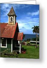Little Green Church In Hawaii Greeting Card