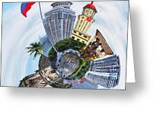 Little Planet - Manila Greeting Card