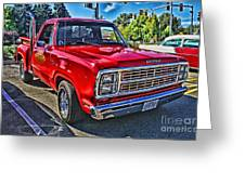 Little Red Express Hdr Greeting Card