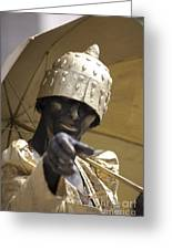 Living Statue Greeting Card