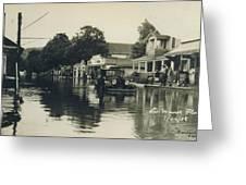 Livingston Manor - 1938 Flood Greeting Card
