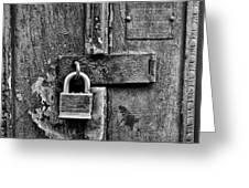 Locked Up Greeting Card