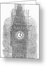 London: Big Ben, 1856 Greeting Card