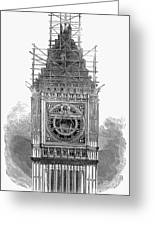 London: Clock Tower, 1856 Greeting Card
