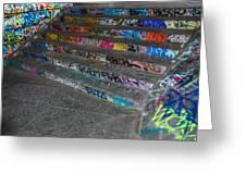 London Skatepark 4 Greeting Card