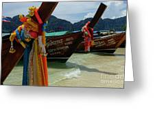 Long Tail Boats Greeting Card