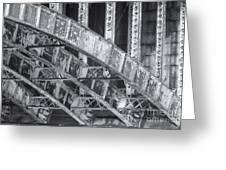 Longfellow Bridge Arches V Greeting Card