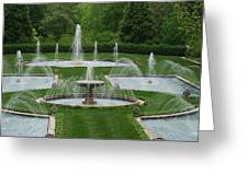 Longwood Fountains 3 Greeting Card