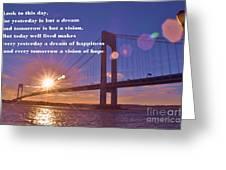 Look To This Day Greeting Card