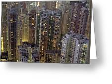 Looking Down On Crowded Residential Greeting Card