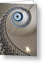 Looking Up At A Spiral Staircase Greeting Card
