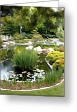 Loop Around The Garden Greeting Card