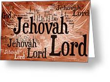 Lord Jehovah Greeting Card