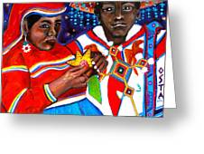 Los Huicholes Greeting Card