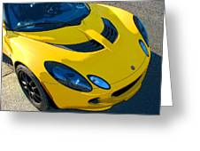 Lotus Elise Front Study Greeting Card