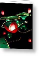 Lotus Lanterns 4 Greeting Card