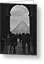 Louvre Archway Greeting Card