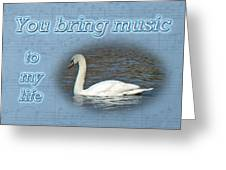 Love - I Love You Greeting Card - Mute Swan Greeting Card