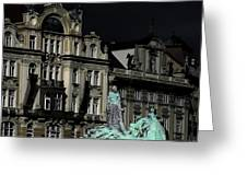 Love Each Other And Wish The Truth To Everyone - Jan Hus Prague Greeting Card by Christine Till
