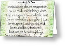 Love Poem In Green Greeting Card