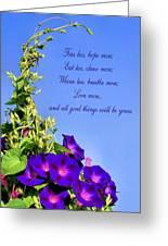 Love More Greeting Card