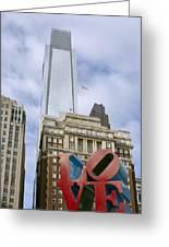 Love Park - Center City - Philadelphia  Greeting Card