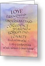Lovefriendship Greeting Card