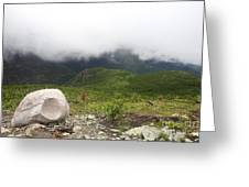 Low Clouds, Quebec Greeting Card