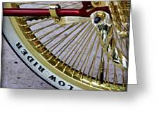 Low Rider In Maroon And Gold Greeting Card
