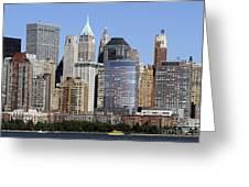Lower Manhattan New York City Skyline Greeting Card