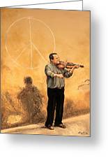 Luchese Street Musician Greeting Card